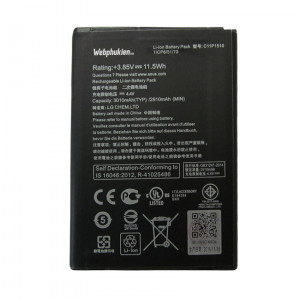Pin Asus Zenfone Go TV (ZB551KL) - 3010mAh