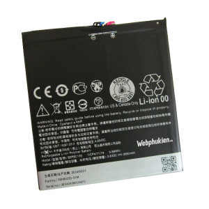 Pin HTC Desire 816 (BOP9C100) - 2600mAh Original Battery