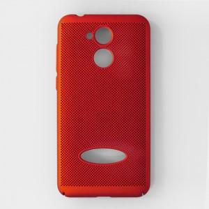 Ốp lưng lưới Huawei Honor 6A chống nóng (Đỏ)