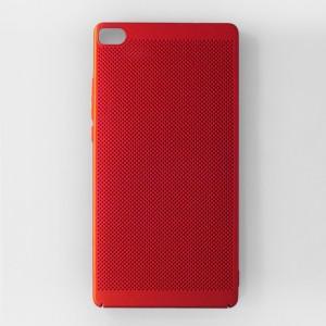 Ốp lưng lưới Huawei P8 chống nóng (Đỏ)