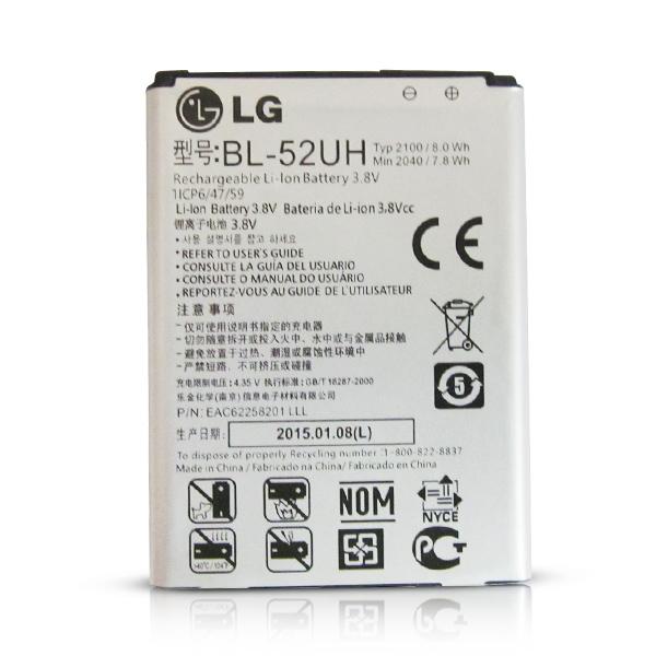 Pin LG BL-52UH 2100mAh (L70, L65, D320, D285)