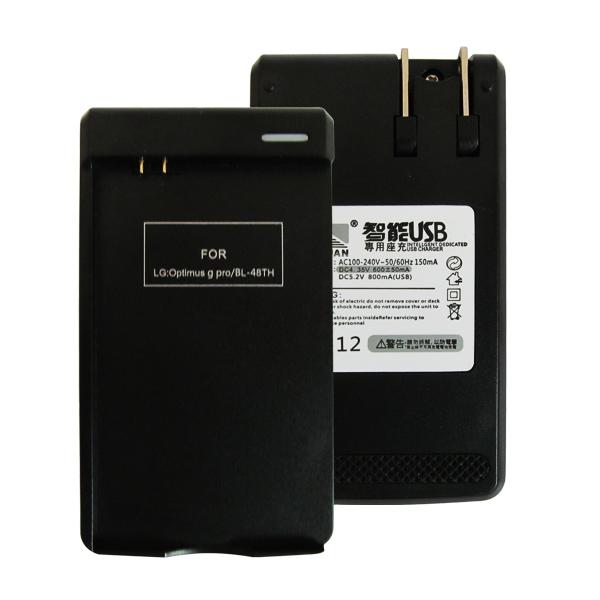 Dock sạc Pin LG G Pro (F240) Zin