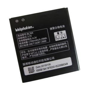 Pin Lenovo BL204 - 1700mAh (A586/ S696/ A765E/ A630T)