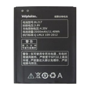 Pin Lenovo BL217 - 3000mAh (S930/ S939/ S938T)