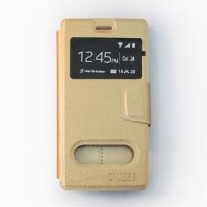 Bao da Nokia 3 hiệu OnJess (Vàng) - Case dẻo