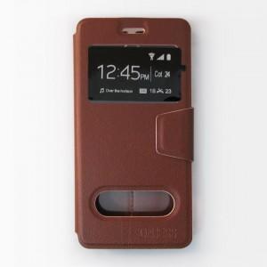 Bao da Nokia 5 hiệu OnJess (Nâu) - Case dẻo