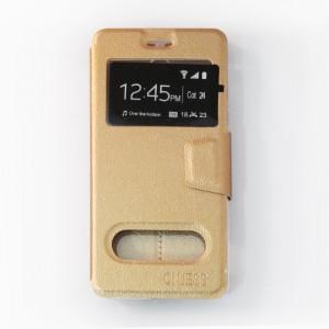 Bao da Nokia 5 hiệu OnJess (Vàng) - Case dẻo