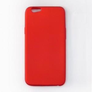 Ốp lưng dẻo Oppo F1S / A59 nhung (đỏ)