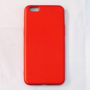 Ốp lưng dẻo Oppo F3 Plus nhung (đỏ)