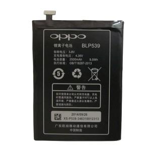 Pin Oppo BLP539 - 2500mAh (Oppo Find 5/ X909)