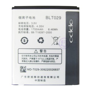 Pin Oppo Joy R1001/R1011 (BLT029) - 1700mAh Original Battery