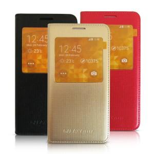 Bao da Samsung Galaxy Alpha (G850) S-View Cover chính hãng