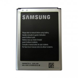 Pin Samsung Galaxy Note 2 N7100 - 3100mAh Original Battery