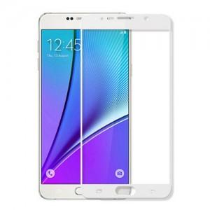 Miếng dán cường lực Galaxy Note 5 9H Full màn hình Trắng
