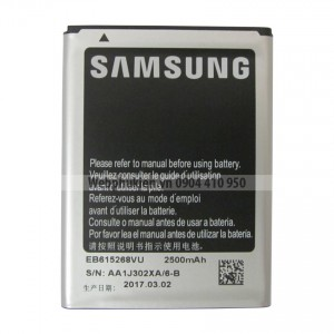 Pin Samsung Galaxy Note 1 (N7000) - 2500mAh Original Battery