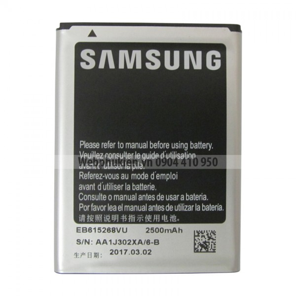 Pin Samsung Galaxy Note 1 (N7000) - 2500mAh Original Battery