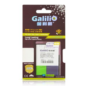 Pin Samsung Galaxy Note 3 Neo (N7505) - 2800mAh hiệu Galilio