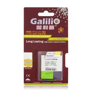 Pin Galilio Samsung G3502 - 1800mAh (Galaxy Core Plus/ Trend 3 G3502/ G3508/ G3509)
