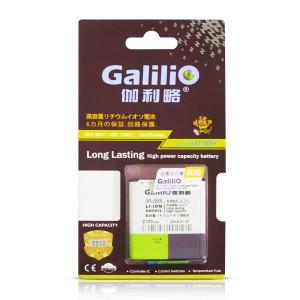 Pin Samsung Galaxy S3 Hàn Quốc (I939/E210) - 2100mAh hiệu Galilio