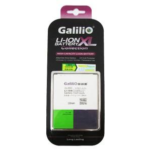 Pin Samsung Galaxy Mega 6.3 (I9200) - 3200mAh hiệu Galilio