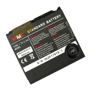 Pin Samsung G600 - 800mAh hiệu MMC