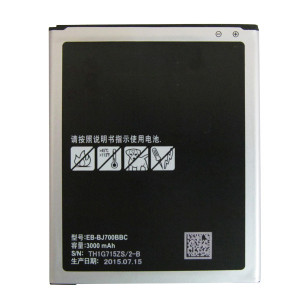 Pin Samsung Galaxy J7 - 3000mAh Original Battery