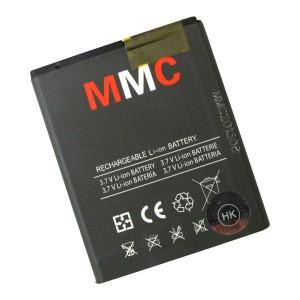 Pin Samsung Wave 575 (S5750) - 1200mAh hiệu MMC