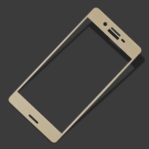 Miếng dán cường lực Sony Xperia X 9H Full màn hình Vàng