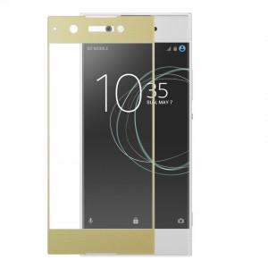 Miếng dán cường lực Sony Xperia XA1 Full màn hình (Vàng)