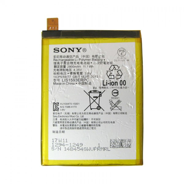 Pin Sony Xperia Z5 Dual (E6653, E6683) - 2900mAh Original Battery
