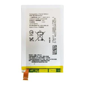 Pin Sony Xperia E4 E2115 - 2300mAh Original Battery chính hãng