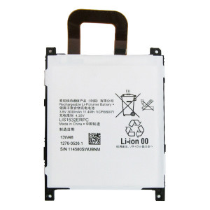 Pin Sony Xperia Z1 Nhật (SOL23) - 3000mAh Original Battery