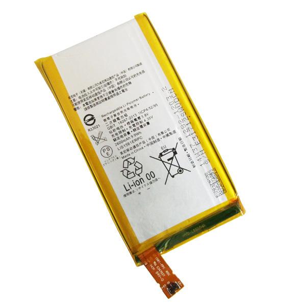 Pin Sony Xperia Z3 Mini/Compact - 2600mAh Original Battery