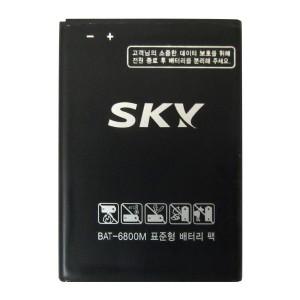 Pin Sky A760 A760S (BAT-6800M) - 1620mAh Original Battery