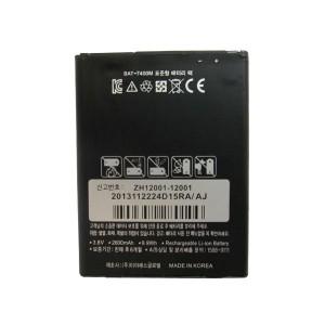 Pin Sky A850 A850K (Vega R3) BAT-7400M - 2600mAh Original Battery