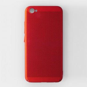 Ốp lưng lưới Vivo X9 chống nóng (Đỏ)