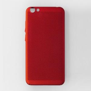 Ốp lưng lưới Vivo Y66 chống nóng (Đỏ)