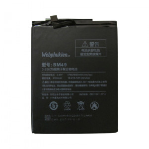 Pin Xiaomi Mi Max (BM49) - 4850mAh Original Battery