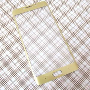 Miếng dán màn hình cường lực Xiaomi Mi Note 2 Full màn hình (Vàng)
