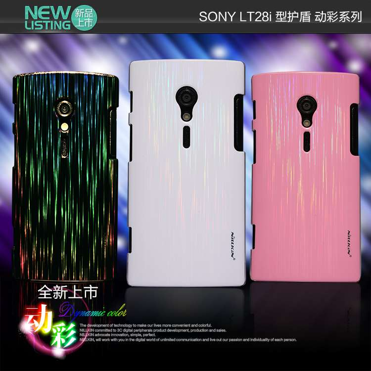 Ốp lưng Sony Xperia Ion LT28i hiệu Nillkin (Dynamic)
