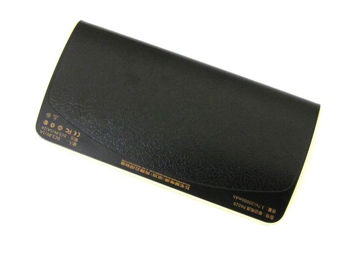Pin sạc dự phòng Shezhen PA029 20000mAh lõi Polymer sự lựa chọn hoàn hảo để đi du lịch - 129693